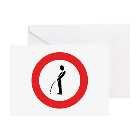 No Peeing On The Street - Holland Greeting Cards (