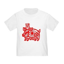 Year of the Pig 2007 T