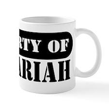 Property of Zachariah Mug