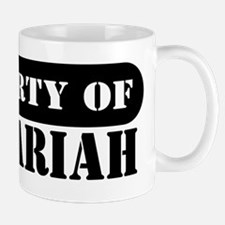 Property of Zachariah Small Small Mug