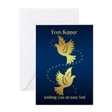 Yom Kippur Greeting Card