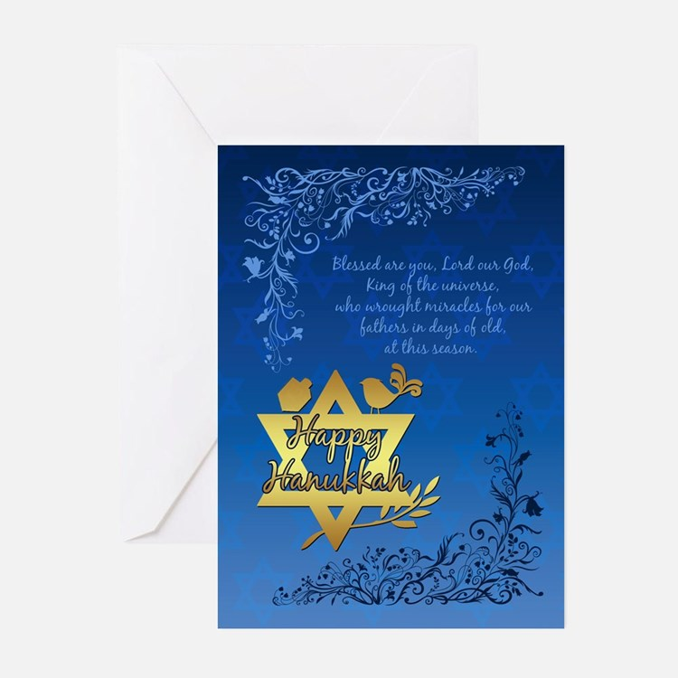 Hanukkah Blessings Greeting Cards (Pk of 20)