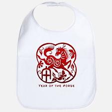 Chinese Papercut Year of The Horse Bib