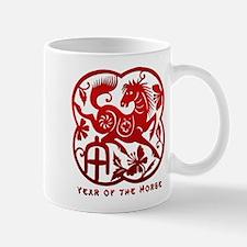Chinese Papercut Year of The Horse Mug