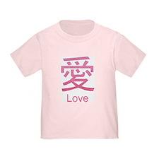 Love Kanji T