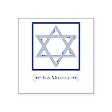 bar mitzvah flourish Sticker