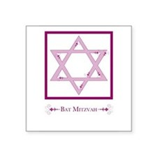 bat mitzvah flourish Sticker