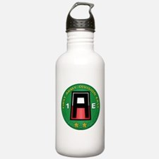 SSI - 1st Army Division East with Text Water Bottle
