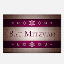 bat mitzvah Postcards (Package of 8)