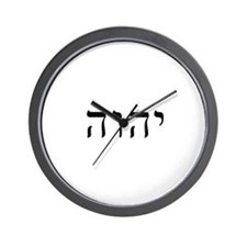 Divine Name Wall Clock