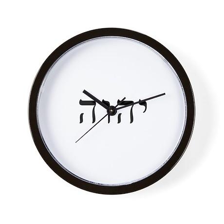 Divine Name Wall Clock