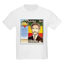 Haile Selassie I Kids T-Shirt