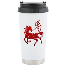 Year Of The Horse Travel Mug