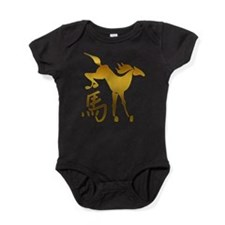 Year of The Horse Baby Bodysuit