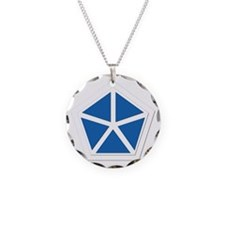 SSI - V Corps Necklace