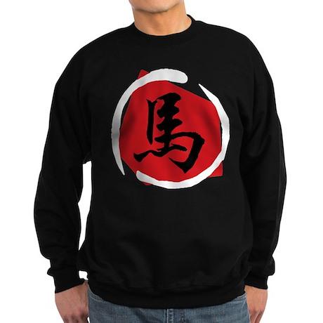 Chinese Zodiac Horse Symbol Sweatshirt (dark)