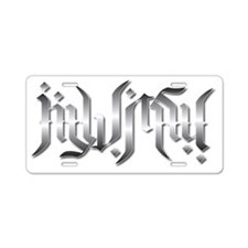 Jiu-Jitsu Ambigram Aluminum License Plate