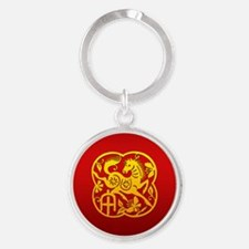 Chinese Papercut Year of The Horse Round Keychain