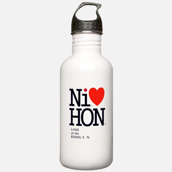 Japan Tokyo Nihon Nippon New York Kyoto Water Bott