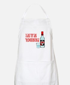 Breakfast of Champions BBQ Apron