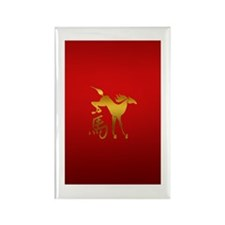Year of The Horse Rectangle Magnet