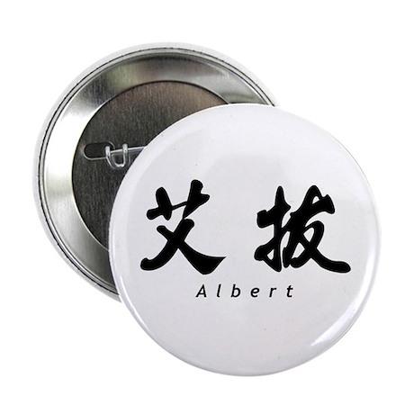 """Albert 2.25"""" Button (10 pack)"""