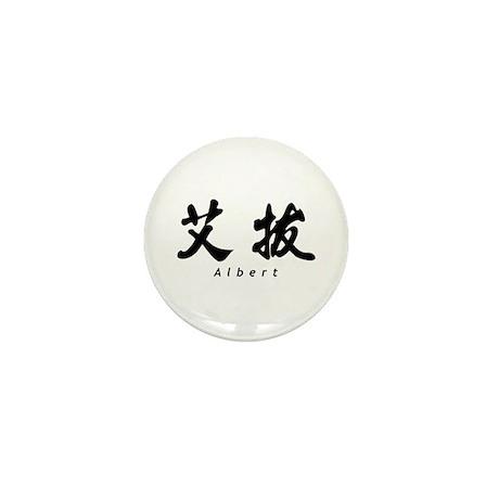 Albert Mini Button (100 pack)