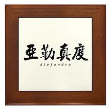 Alejandro Framed Tile