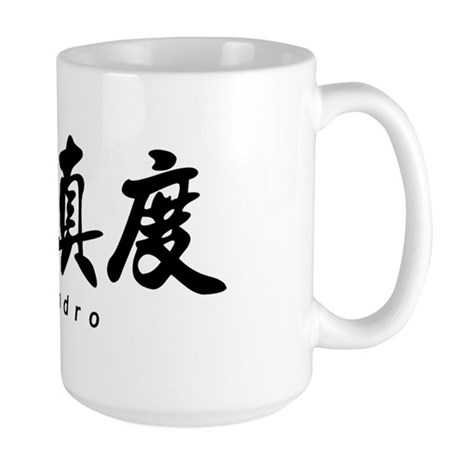 Alejandro Large Mug