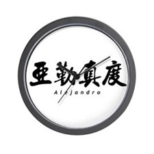 Alejandro Wall Clock