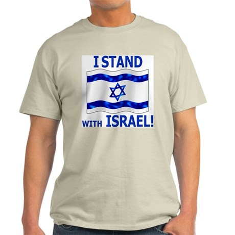 I Stand with Israel 3 Ash Grey T-Shirt