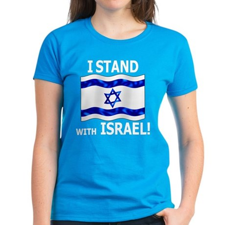 I Stand with Israel 3 Women's Dark T-Shirt