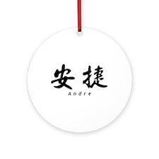 Andre Ornament (Round)