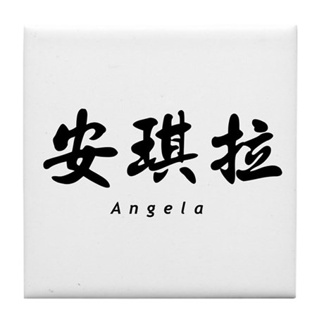 Angela Tile Coaster