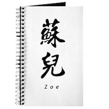 Zoe Journal