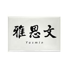 Yasmin Rectangle Magnet