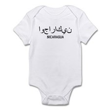 Nicaragua in Arabic Infant Bodysuit