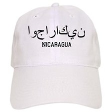 Nicaragua in Arabic Baseball Cap
