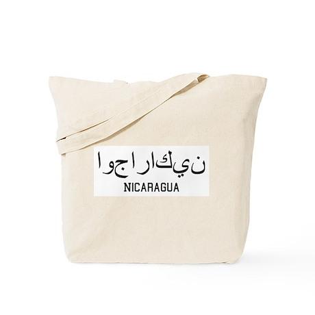 Nicaragua in Arabic Tote Bag