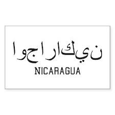 Nicaragua in Arabic Rectangle Decal