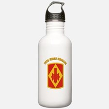 SSI - 75th Fires Brigade with Text Water Bottle
