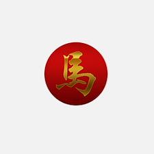 Chinese Zodiac Horse Character Mini Button (100 pa