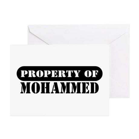 Property of Mohammed Greeting Cards (Pk of 10)