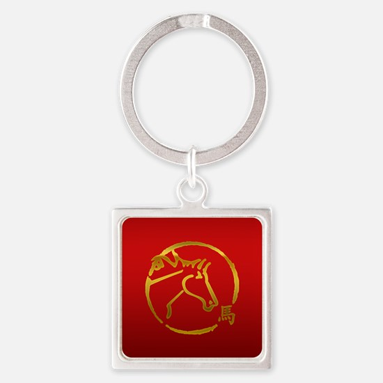 Chinese Zodiac Horse Sign Square Keychain