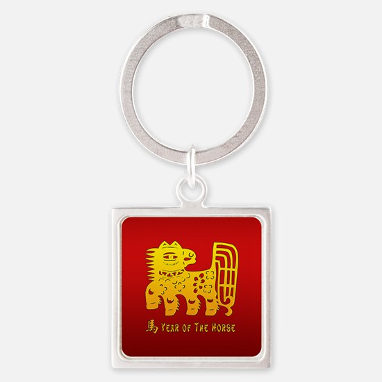 Year of The Horse Paper Cut Square Keychain