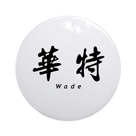 Wade Ornament (Round)