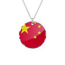 China - Chinese Necklace