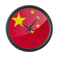 China - Chinese Large Wall Clock