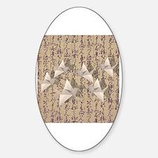 Unique Paper crane Sticker (Oval)