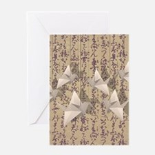 Funny Origami crane Greeting Card